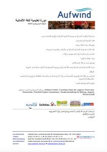 Ferienschule_2015_arabisch