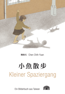 Chen_Kleiner_Spaziergang